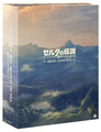 シリーズ最新作「ゼルダの伝説 ブレス オブ ザ ワイルド」のサウンドトラックCDが、4月25日に発売決定!