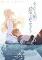 「さよならの朝に約束の花をかざろう」はなぜ泣ける? 寂しさと生きる力の寓話【犬も歩けばアニメに当たる。第39回】