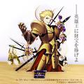 英雄王に財宝を捧げよ! 「アーチャー/ギルガメッシュに財宝を捧げるアクセサリースタンド」が二次元コスパから!
