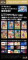 「AbemaTV」、4月1日に新アニメCHを増設! 「劇場版 ソードアート・オンライン -オーディナル・スケール-」の世界初無料配信も決定