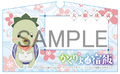 「かくりよの宿飯」、放送日決定&追加キャストは石川界人、寺島拓篤、平川大輔! 第1話特別映像上映イベントも!