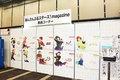 電撃25周年記念! 話題のゲームが大集合の「電撃25周年記念 ゲームの電撃 感謝祭2018 featuring 電撃文庫」レポート!