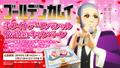 「ゴールデンカムイ」、「白い恋人オリジナル缶 白石編」が当たるホワイトデープレゼントキャンペーン開催!