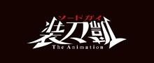 アニメ「ソードガイ The Animation」、最新PV公開&第1話のあらすじや追加キャストも発表!