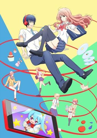 TVアニメ「3D彼女 リアルガール」、声優追加キャスト情報が解禁! えぞみち役は実写映画と同役の神田沙也加に決定