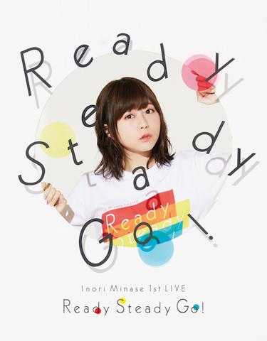 水瀬いのりの記念すべき1stライブを完全収録! LIVE Blu-ray「Inori Minase 1st LIVE Ready Steady Go!」ジャケット写真公開!