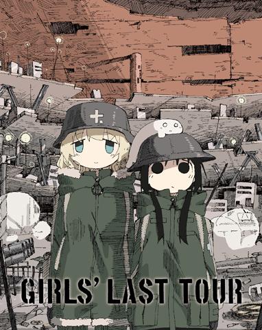 「少女終末旅行」、BD&DVD第3巻のジャケットを公開!