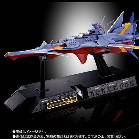 「ふしぎの海のナディア」から「GX-80 万能戦艦 Ν-ノーチラス号」、予約受付開始!