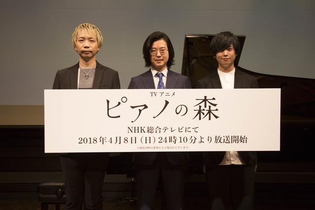 「心が色々な形で揺さぶられていく作品」斉藤壮馬&諏訪部順一登壇、「ピアノの森」記者発表会コメント到着