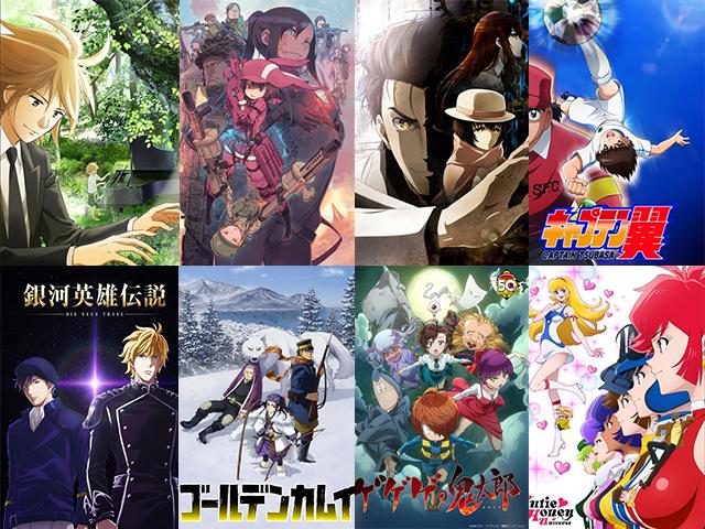 2018年春、あなたが観たいアニメは? 「観たい2018春アニメ人気投票」開始!