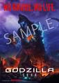 「GODZILLA 怪獣惑星」、BD&DVDが5月16日発売決定! タワレコとのSPコラボキャンペーンも始動