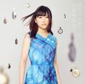 安野希世乃の1stシングル「ロケットビート」、ジャケット& リリースイベント情報が到着! 「カードキャプターさくら クリアカード編」OPテーマ