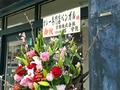 老舗カレー専門店「ベンガル」が、明日3月16日に移転リニューアルOPEN! 約7か月ぶりに営業再開 3/19追記 ビーフ角切りカレーの写真を追加