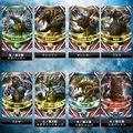 「ウルトラマンオーブ」から、 ウルトラフュージョンカード全43種が劇中デザインで登場!「ダークリング」も再販決定!