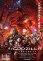アニゴジ第2章「GODZILLA 決戦機動増殖都市」、本ビジュアルが解禁! 映画主題歌はXAIが続投決定