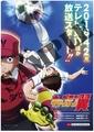 4月放送開始の「キャプテン翼」、キービジュアルがついに解禁!! さらに第3弾の追加キャストが発表に!!