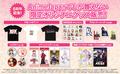【AnimeJapan 2018】史上最多の241社が出展するイベント!人気ランキング上位の新作番組のステージ・グッズ情報まとめ