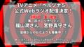 TVアニメ「ペルソナ5」、奥村春絵柄の第一弾キービジュアルが公開!