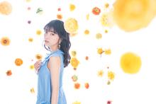 石原夏織、「Blooming Flower」で爽やかにアーティストデビュー!