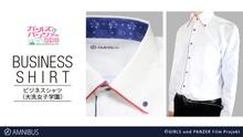 「ガールズ&パンツァー 劇場版」より、大洗女子学園のタンクジャケットをイメージしたカラーリングのビジネスシャツが受注開始!