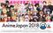 【AnimeJapan 2018】史上最多の241社が出展するイベント!人気ランキング上位の新作番組...