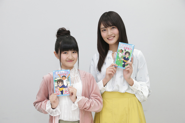 4月放送スタートのTVアニメ「若おかみは小学生!」、主題歌は水谷果穂の新曲「君のステージへ」に決定! 特番情報も到着