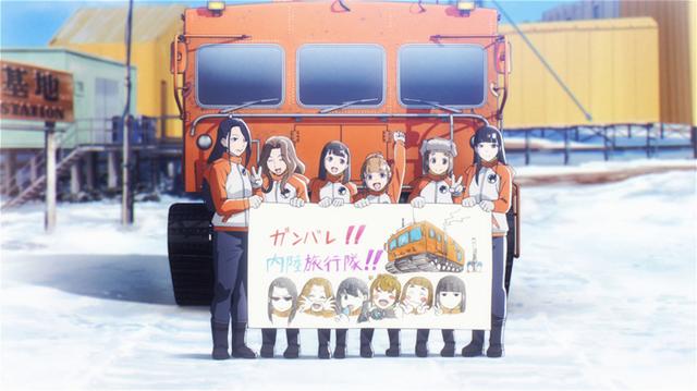 「宇宙よりも遠い場所」、第12話先行カット・あらすじ&予告動画を公開!