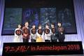 「この世界の片隅に」のんも登壇! 話題の新作アニメをキャストともに振り返る「NETFLIXアニメ祭!スペシャルステージ」レポート【AnimeJapan 2018】