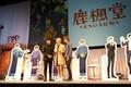 注目の2タイトルのキャストがズラリ登壇!「ジェンコ新作アニメステージ -『鹿楓堂よついろ日和』『この世の果てで恋を唄う少女YU-NO』-」レポート【AnimeJapan2018】