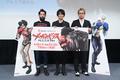 4月放送のアニメ「メガロボクス」、細谷佳正、安元洋貴、森山洋登壇のプレミアム試写会イベントレポート到着!