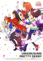 初めてのレースに興奮! アニメ「ウマ娘 プリティーダービー」、ヒット祈願の協賛レースレポート&キャストコメント到着!!
