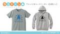「ゆるキャン△」より、リンちゃんデザインのカレッジパーカー&Tシャツが予約受付中!