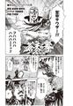 本日特番放送! TVアニメ「蒼天の拳 REGENESIS」、 新キャストに小山力也&杉田智和が決定!!