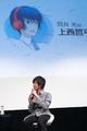 「3D彼女 リアルガール」、芹澤優&上西哲平登壇の第1話先行上映会イベント公式レポートが到着!