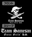 「ガールズ&パンツァー 劇場版」より、大洗女子学園 戦車道チームに加わったサメさんチームのグッズが続々登場!