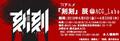 TVアニメ「刻刻」、原宿ACG_Laboにて展示会が開催決定! アニメ複製原画、設定資料&複製原作イラストなどを