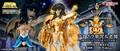 童虎243年ぶりに天秤座の聖衣装着!! 「聖闘士聖衣神話EX ライブラ童虎&老師 ~ORIGINAL COLOR EDITION~」登場!!