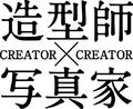 「ルパン三世 PART5」のプライズフィギュア6種がバンプレストから登場!