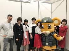 メインキャストと原作者が作品の見どころを全力紹介!「『フルメタル・パニック! Invisible Victory』ブリーフィングステージ」レポート【AnimeJapan 2018】