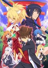 4月放送開始の「ハイスクールD×D HERO」PV第2弾、BD&DVD情報公開!さらに無料配布会が開催決定!!
