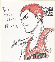 バスケ漫画の金字塔「SLAM DUNK」新装再編版が4ヶ月連続で刊行!! カバーイラストは全巻井上雄彦氏が新作描き下ろし!