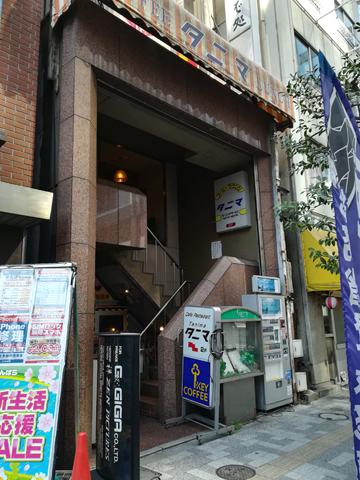 昭和レトロな雰囲気の老舗純喫茶「タニマ」が明日3月27日をもって閉店