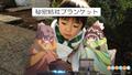 これを携え、いざキャンプへ! アニメ「ゆるキャン△」のデジタルカメラが登場!!