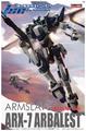 「フルメタル・パニックTSR」から、「1/48 アームスレイブ ARX-7 アーバレスト&緊急展開ブースター」が発売!