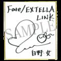 「Fate/EXTELLA LINK」、PV第2弾を公開! 出演声優陣のサイン色紙が当たるTwitterキャンペーンも実施中
