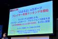 セガ初のeスポーツ大会「ぷよぷよチャンピオンシップ in セガフェス2018」が開催! 定期大会&ランキング制度導入も決定