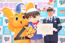 「名探偵コナン ゼロの執行人」、江戸川コナン・1日渋谷警察署長イベント公式レポートが到着!