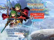 シリーズ最新作にして3DS最後の世界樹、「世界樹の迷宮X(クロス)」が8月2日発売決定! PV第1弾も解禁に