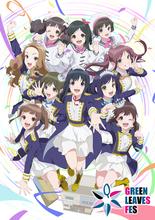5月12日開催「Wake Up, Girls! Green Leaves Fes」、キャラクター集合のイベントビジュアルが解禁!
