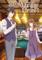 「京都寺町三条のホームズ」、2018年7月放送開始! メインキャストに富田美憂と石川界人が決定!!